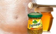 Обертывание с горчицей и медом для похудения